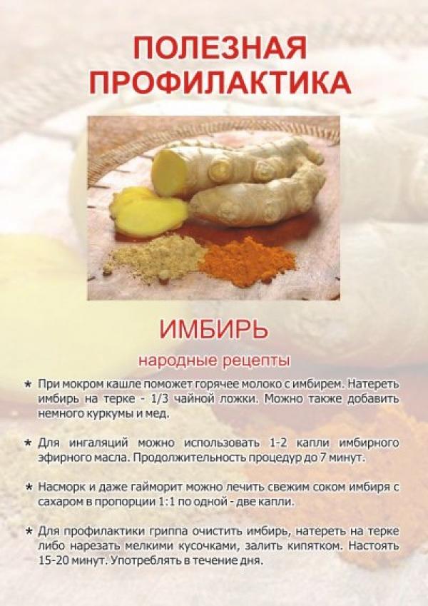 Рецепт от кашля для ребенка в домашних условиях