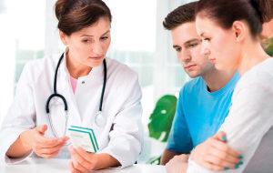 пара на приеме у врача