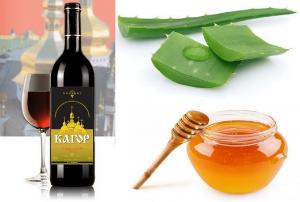 бутылка кагора, мед и алоэ