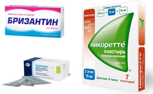 упаковки средств против курения