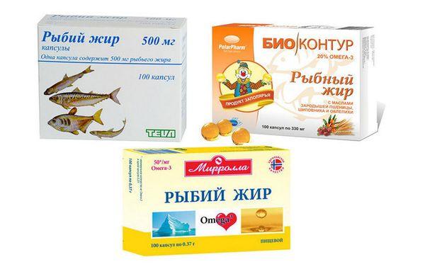 пищевой рыбий и рыбный жир