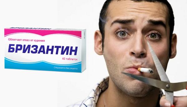 мужчине ножницами обрезают сигарету, упаковка бринтина