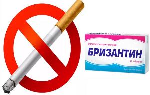 перечеркнутая сигарета и упаковка бризантина