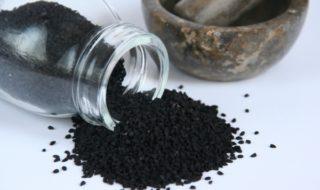 тмин черный
