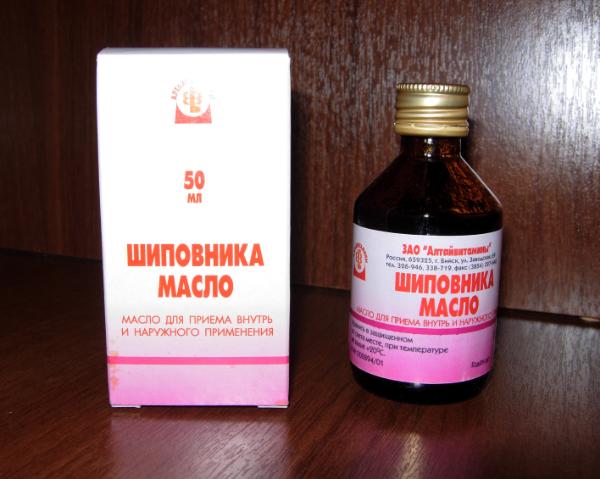 коробочка и бутылочка масла шиповника