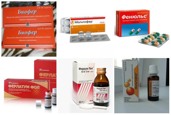 препараты для повышения железа