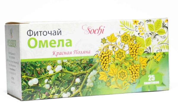 коробочка чая омелы