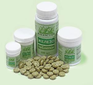 препарат флорастим