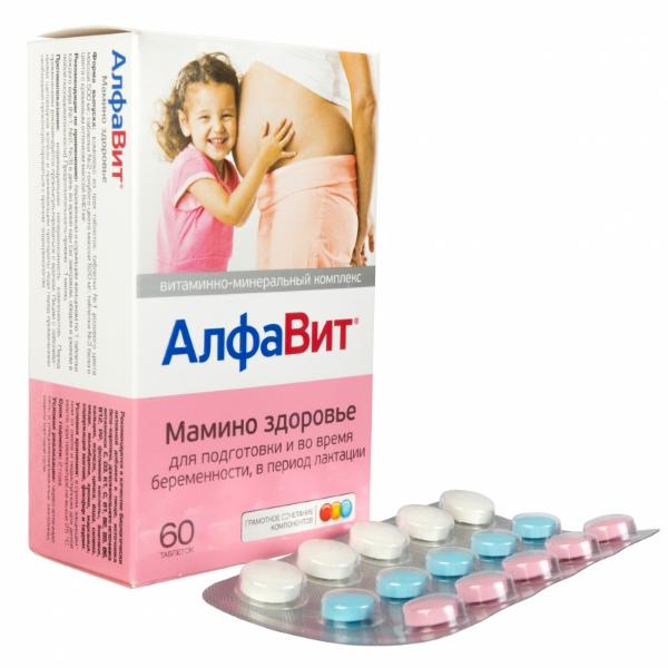 Алфавит Мамино Здоровье упаковка