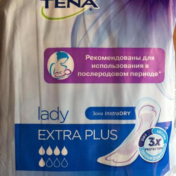 прокладки Тена