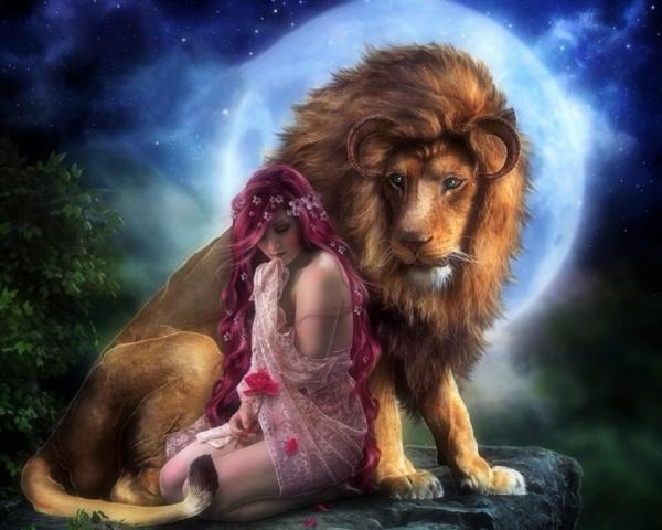 лев и девушка