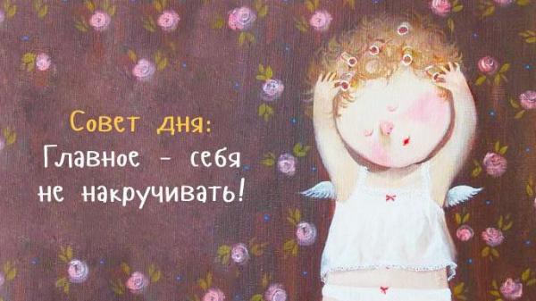 рисунок-картинка