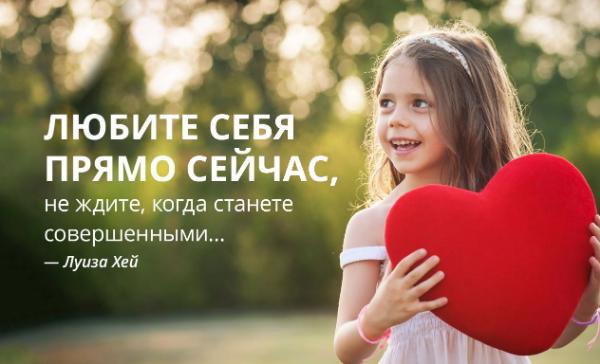 девочка держит сердце