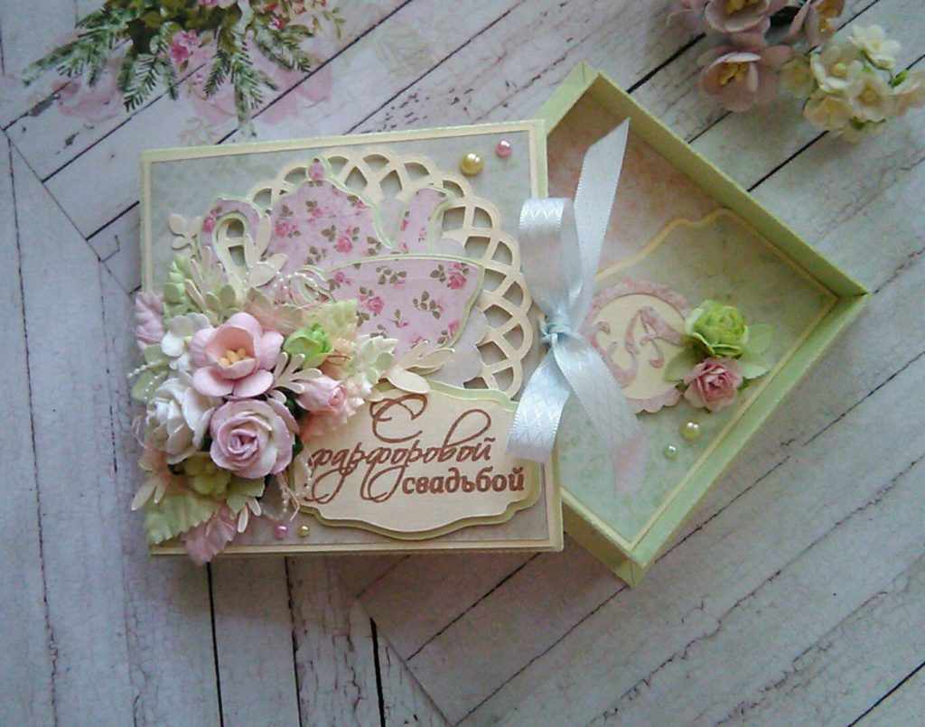 Свадебные открытки 20 лет