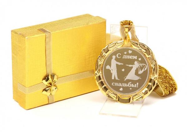 медаль и коробочка для неё