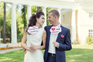свадебная пара спустя год