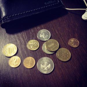монеты и кошелёк