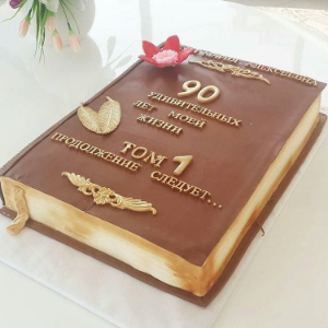 торт на 90 лет