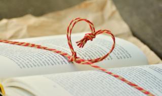 сердечко и книга