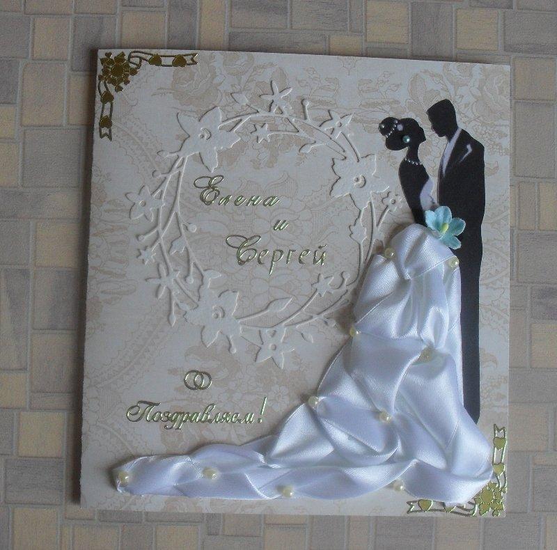 Оформить свадебные открытки