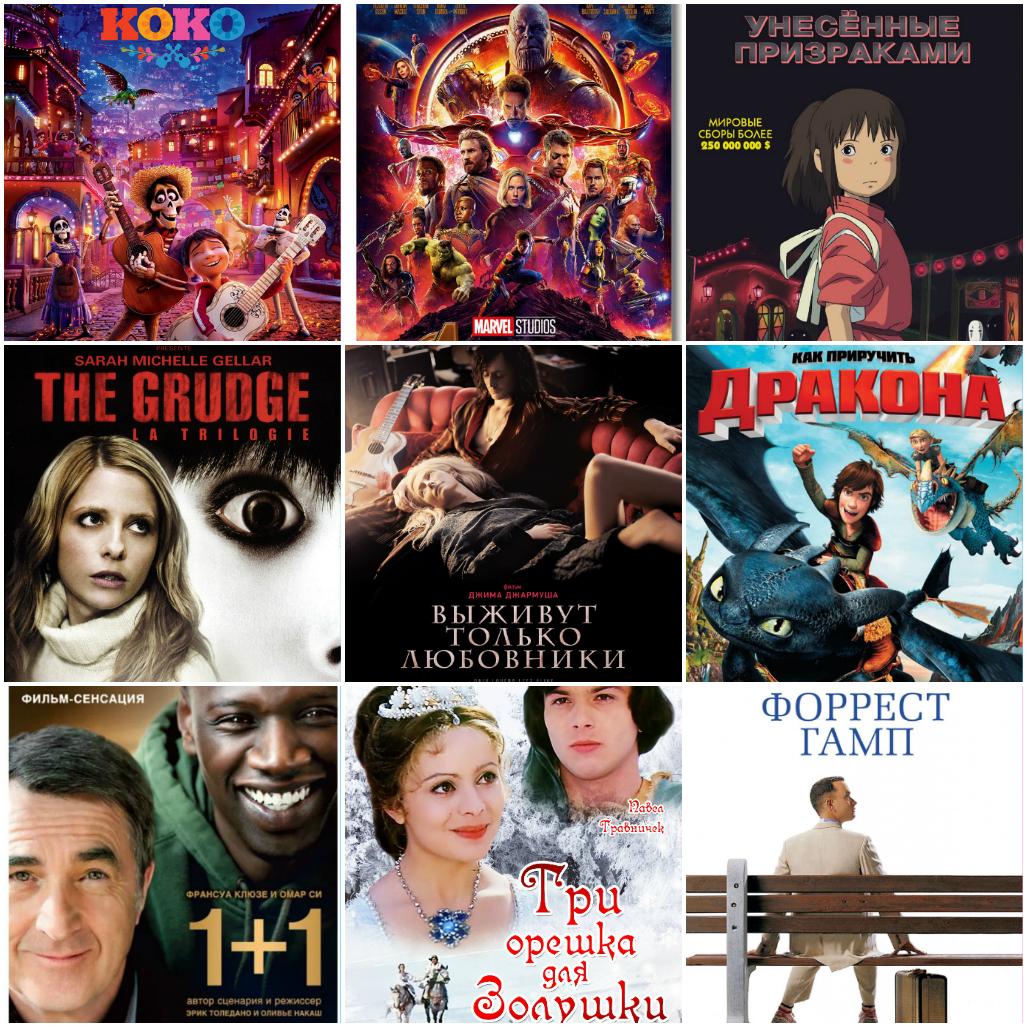 картинки фильмов