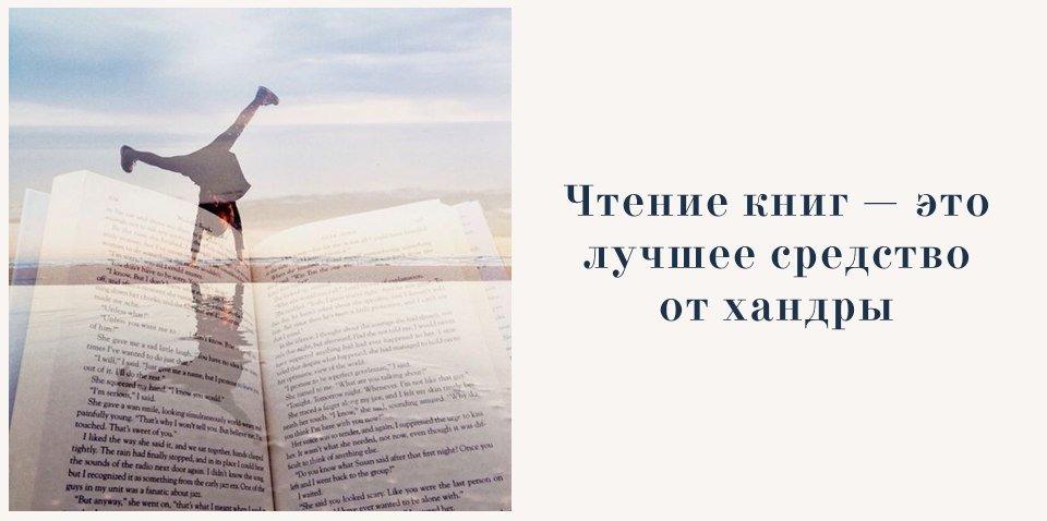 высказывание о чтении