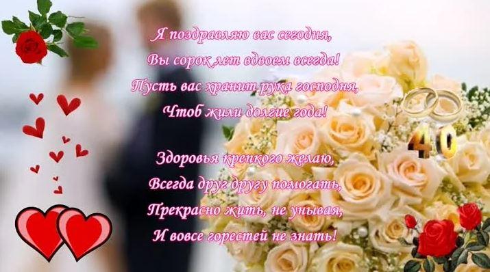 вариант стихотворного поздравления