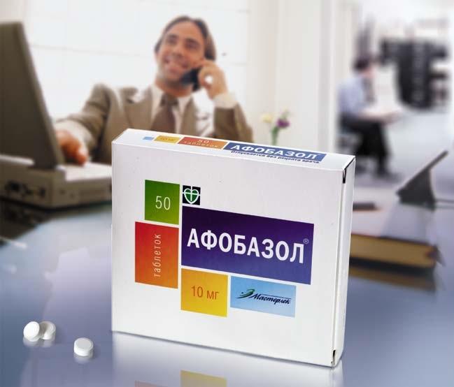 упаковка афобазола
