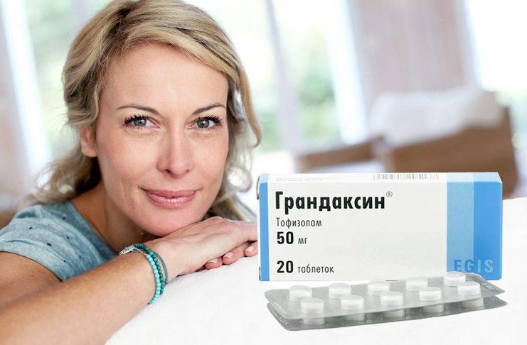 упаковка Грандаксина