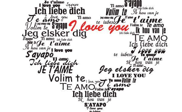 слова про любовь