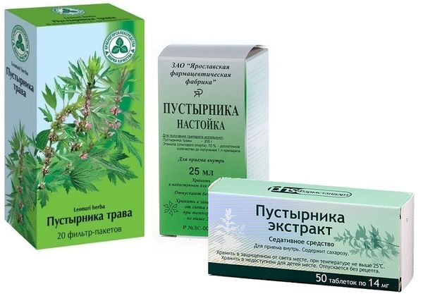 препараты пустырника